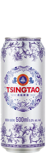 TSINGTAO BEER ANTIQUE DESIGN CAN